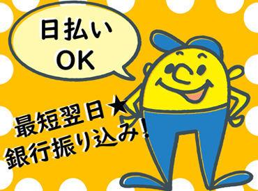<未経験&ブランクOK★> 気になることがあれば面接時に何でもご相談ください◎ プロがしっかりお答えします!!