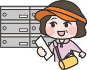 早朝の短時間でお小遣いGET♪ 家事や学校にも支障なく働けるのが魅力☆ 学生~シニアまで幅広い世代が活躍中!