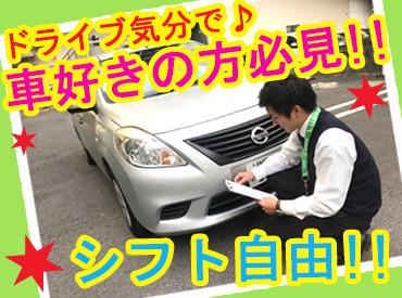 【レンタカーの回送ドライバー】普通免許(AT限定可)があれば\ほぼ合格/面接と言ってもフランクなので、対策不要♪自由出勤⇒希望日をメールorFAXするだけ◎