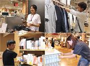 20~50代の幅広いスタッフが活躍中☆ 社割もあってお財布に優しい! 人気のカレーや新製品を勤務後に買って帰るスタッフも♪