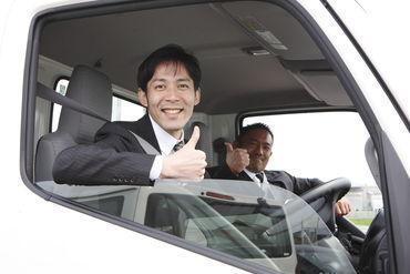稼げるドライバーのお仕事!! <研修あり> 配送未経験の方や ブランクがあっても大丈夫◎ ※画像はイメージです