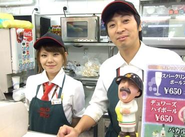 東京ドームのアルバイト