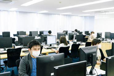 オフィスでの研修期間があるから、入力業務の経験が無くても安心!しっかりお仕事を覚えたら在宅ワークスタート!