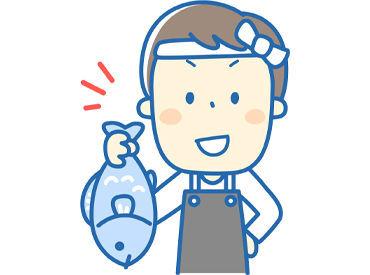 """【びっくり市場 一太郎】内でのお仕事です。 """"魚を手際よくさばける""""など、 お持ちのスキルを活かして働きませんか?"""