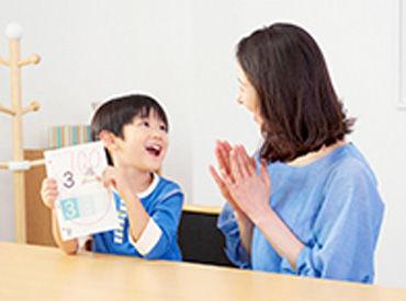 【30~50代活躍中!】 お子さんの宿題を見てあげる感覚◎ 現在は主婦さんメインですが、 学生さんもご活躍いただけます☆*