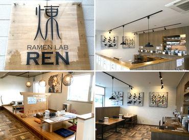 オープニングSTAFF大募集★ 写真は新明町にある既存店の内観♪ まるでカフェみたいな店内で働けます◎