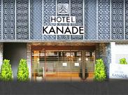 大阪の中心地にあるビジネスホテル♪綺麗&快適な環境で働けますよ★