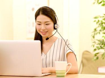 [大宮]で研修を行った後は… 『在宅勤務』となります!! (※研修への参加は必須※) ※写真はイメージです