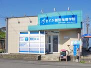 ≪あすか個別指導学院 四日市大矢知校≫ 「大矢知駅」から徒歩6分♪