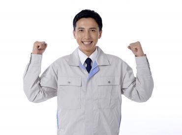 \職種&業界未経験さん大歓迎♪/ あなたの新しいスタートを応援◎ サポート体制が充実した職場です! ※写真はイメージです。