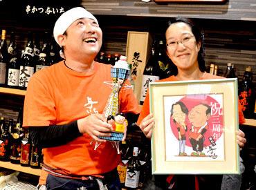 \夫婦で営む居酒屋さん/ 関西出身の店長(男性)が真心込めてまかないを作りますよ!! 夏から、一緒に楽しく働きましょ~♪