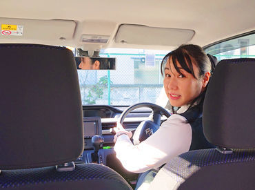 ドライブ感覚で楽しい♪行先で医療検査物を回収するだけ◎未経験OK★運転さえできればどなたでも大歓迎です!