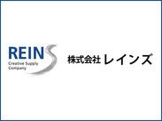 """北九州・福岡にお仕事たくさん♪ """"レインズ""""であなたらしい働き方を見つけよう! まずは登録だけも大歓迎♪♪"""