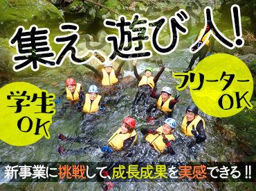 ~ 2019年にOPEN ~ 日本百名山である、安達太良山の麓に立地する温泉宿! 全国でも珍しい天然の「酸性泉」が名物です。