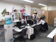 こじんまりとした事務所です。
