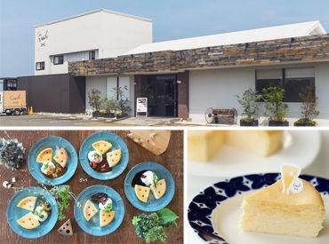 吉見ノ里駅より徒歩7分◎ 白×レンガ調のオシャレなお店☆ オフィスはこのお店内にあります♪