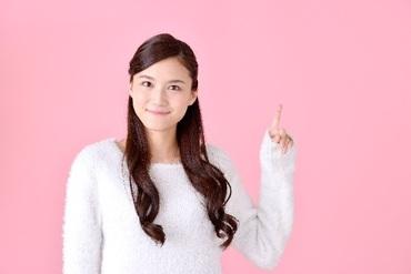 【調理師】新宿区にある病院内での調理業務をお任せします☆