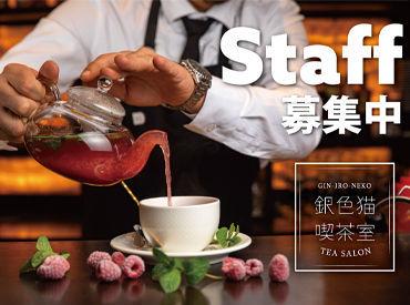 様々な国や地域から厳選された茶葉を使用! こだわりのお茶をご提供◎ 人気キャラクターとのコラボメニュー多数!!
