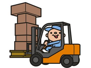 【倉庫内作業】★フォークリフト実務経験者募集!★面接は立川で随時行います♪長期安定のお仕事手に入れませんか活躍の場所がココにある!