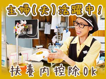 """【販売/調理補助】◆""""まい泉Family""""大募集!!◆安定の大手サントリーグループ♪<短時間OK!居心地もGood!>1年以上勤務する方がほとんどデス★"""