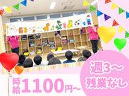小学1~3年生の子どもたちと一緒に 楽しい時間を過ごしましょう♪ Wワークさんも大歓迎です☆
