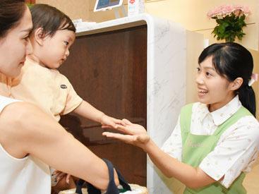 【保育園の先生】◆子供の笑顔を感じるお仕事◆≪週2日~≫好きなタイミングで働けます◎「資格はあるけど、お仕事は未経験」そんな方も歓迎!