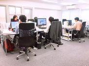 """当事務所の特徴は、この""""落ち着いてなごやか""""か雰囲気♪ アットホームな環境で働けます!"""