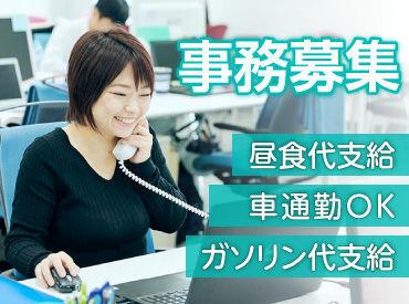私でも大丈夫…?そんな不安一切不要!東証一部上場のクボタグループの安定感の中で、一緒に働きませんか?