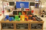 雑貨が好きであれば、未経験でもOK★商品の並べ方や、手書きのブラックボード等で楽しい売場づくりをお願いします♪