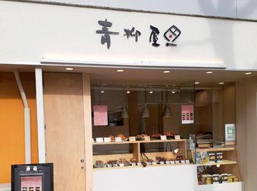 昨年12月にOPENしたての新しいお店♪* こぢんまりとした雰囲気がイゴコチ◎