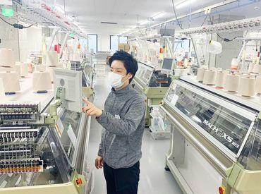 ニットを製造する際に使用する機械◎ 専用の機械に糸をセットし検品をするお仕事♪ シンプルだから経験がない方も働きやすい!!