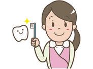 ≪20~40代活躍中!笑顔あふれる歯科医院≫ 先生/スタッフの壁がなく和気あいあいとした雰囲気です!