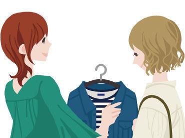 ■ミステリーショッパーとは? 覆面調査のことです!一般のお客さんを装って、従業員の説明・身だしなみ・接客などを評価★