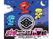 【忍者アニメ】といったら、あのアニメ!! 7月には、あの人気キャラクター達がやってくる♪8月には忍者ショーも開催決定★