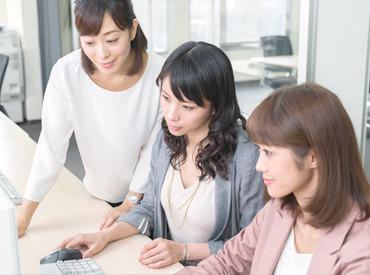 【事務STAFF】東証一部上場企業で安定おしごと◎Word・Excelの基本操作ができればOK★未経験OK!大丸前駅徒歩1分♪