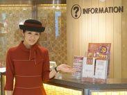◆◆人気のショッピングモールでの受付です◆◆ フリーター/第二新卒/主婦(夫)さん、どなたでも大歓迎!