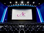 ☆従業員鑑賞制度あり!!☆ まさに従業員の特権ですね♪ 映画の世界に囲まれながら働けます!