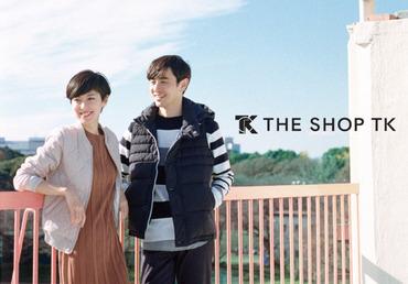 【販売】THE SHOP TK ≪五所川原エルムの街≫\履歴書不要!/ 人気SHOP店員になろう♪スタンダードを揃えたカジュアルブランド