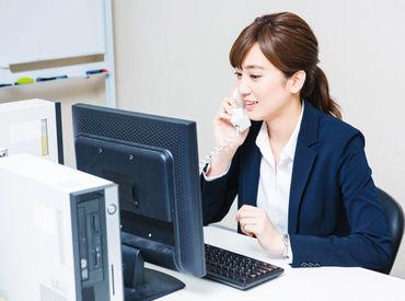 <事務職を大募集!> 月給21万円でしっかり働けるお仕事です♪ スタッフの管理や事務作業をお願いします◎