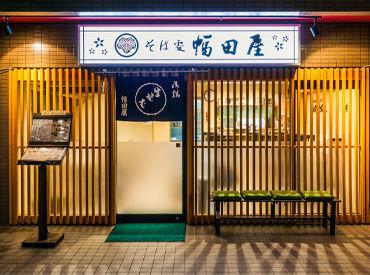 お仕事終わりに無料食事を召し上がれ♪ 面接時にもご馳走しますっ♪ 本所吾妻橋駅から徒歩1分!自転車通勤もOKです◎