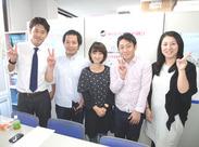私たち「アップ」は日本最大級の口コミサイト・エキテンで、「栃木県×家庭教師」で口コミ数No.1に選ばれました!(2017/7/12)