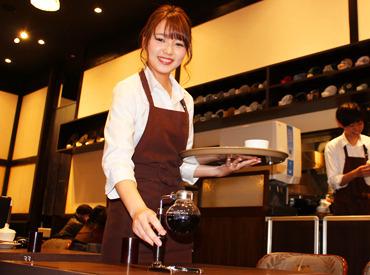 【Cafeスタッフ】卒業するまでに憧れのCafeでちょっとだけ働いてみたかった……――まだ間に合います!倉式珈琲店へWelcome♪週2日~OK☆彡