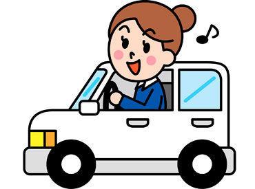 \ドライブ気分でOK♪/ 1人で運転するのでとっても気楽!! ラジオや音楽も聴き放題☆