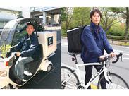 「免許があるからバイクで配達したい!」バイクもしくは電動自転車での配達をお願いします!ツーリング気分でお弁当をお届け♪