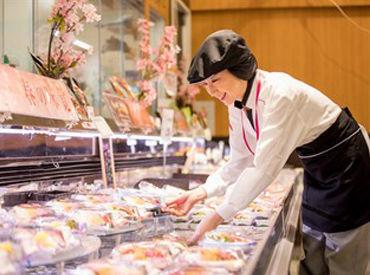 みんな知ってる大手のスーパーだから安心♪10~60代まで幅広い世代の方が活躍中です!!