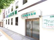 昨年、増設・改装したキレイで居心地のいい雰囲気の医院です☆ 地元の方を中心に幅広い年代の患者さんがいらっしゃいます!!