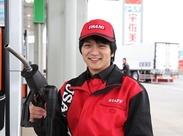 ガソリンスタンドの基本「給油サービス」から始めよう♪