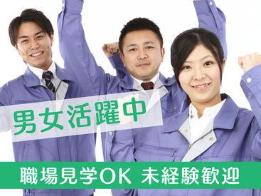 【ピッキング・仕分け】◇千葉県浦安市のお仕事ならDELTA!◇新浦安駅から市バスで約10分◇週5日ですぐに稼げるお仕事です