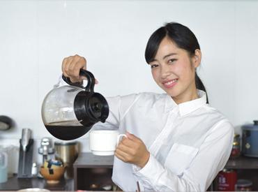 【Cafeスタッフ】始めるきっかけは何でもOK★━ 「憧れのCafeスタッフになりたい」━━ 「趣味はいろんなCafeに行くこと!」なども可♪