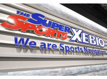 【スポーツSHOPでの接客・販売】+★オープニングStaff大募集★+大型商業施設に入っている、あの有名スポーツSHOPで働きませんか♪日中だけの時短も相談OK◎